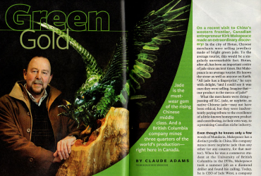 "2009 July - BC Business Magazine – ""Green Gold"""