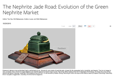 "2015-10-26 - GIA Article – ""The Nephrite Jade Road Evolution of the Green Nephrite Market"""