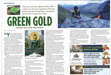 "2015-12-2016-01 - Soar Magazine – ""Green Gold"""