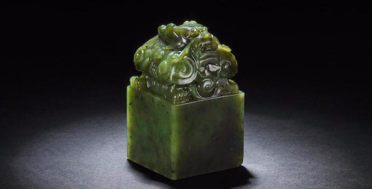 Chinese Imperial Spinach-Green Jade To Be Sold